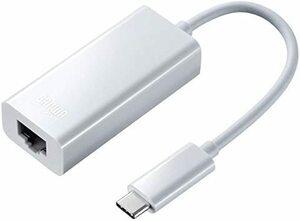 新品 ホワイト サンワサプライ LANアダプタ USBタイプC-有線LAN変換 ギガビット ホワイト USB-CVLTD13