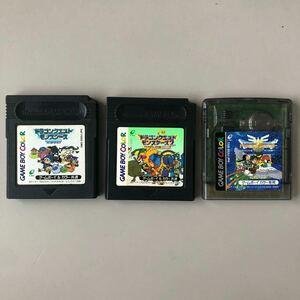 Nintendo ゲームボーイソフト ドラゴンクエスト 3本セット