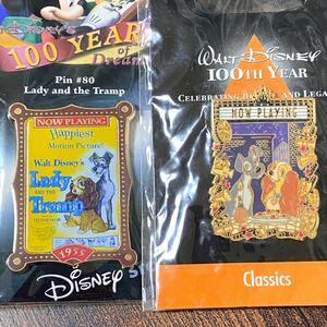【新品!】Disney ディズニー わんわん物語 ピンバッジ ピンバッチ ピンズ ディズニーストア レディ トランプ WDW