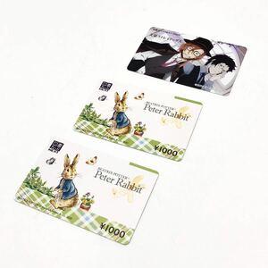 未使用 図書カード NEXT ネクスト 2,500円分 残高確認済