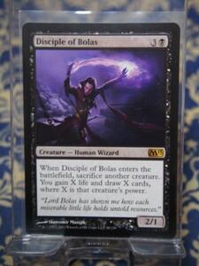 5451/ボーラスの信奉者/Disciple of Bolas/基本セット2013【通常版】/【英語版】