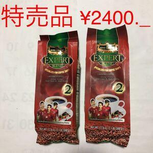 ベトナムコーヒー エキスパート(2)粉 2個