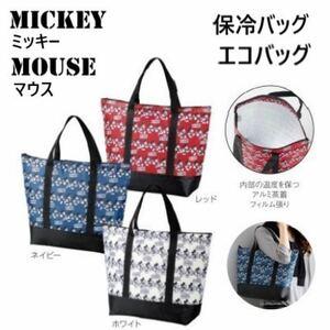 【新品】☆ミッキーマウス 保冷バッグ☆ エコバッグ トートバッグ 保冷温 ディズニー Disney