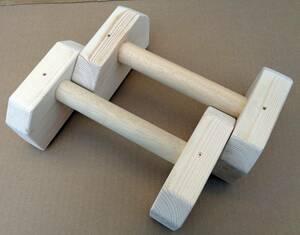 送料無料/倒立バーショート30ミリ径(2個一組)倒立の練習に!バーが細いので小学生・ジュニア向き(2)