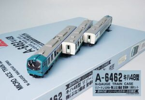 e1763【Nゲージ】MICRO ACE マイクロエース A-6462 キハ48型 リゾートしらかみ・(ぶな)編成 登場時 3両セット