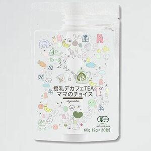 新品 未使用 授乳ブレンド 殿の朝 N-RT 高級茶 有機JAS認定 お茶 煎茶 デカフェ 60g (2g??30包)オ-ガニック 静岡 お土産