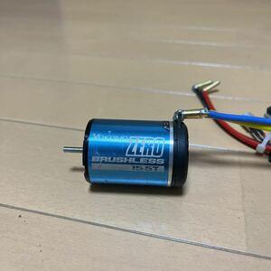 ヨコモ ブラシレスモーター 15.5T ホビーウイングアンプ