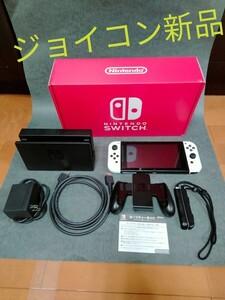 Switch 本体一式 ジョイコンのみ新品に交換(白)任天堂 スイッチ Nintendo Switch