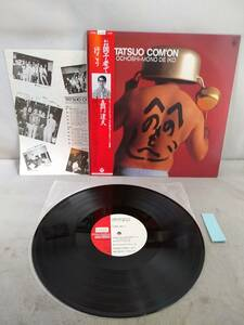 H3860 LP Record Band [Kamen Tatsuo Let's go with your condition AF-7352]