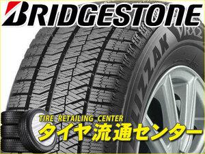 Новый товар  *  шина  1 штука  *  Bridgestone Corporation    VRX2   165/50R15 73Q * 165/50-15 * 15 дюйм     [ BRIDGESTONE  BLIZZAK   страна  производство   нешипованные   Стоимость доставки до Японского склада компании JPLOT  1 штука 500 йен  ]