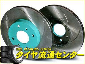 プロジェクトミュー ブレーキローター SCRPurePlus6/塗装済 リア1枚 SPPF204-S6 レガシィツーリングワゴン BR9 2.5i Lパッケージリミテッド