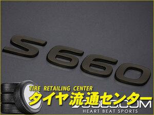 限定■S660.COM SPIDER カラードエンブレム 文字エンブレム「S660」(ブラッククローム) S660 JW5 (エスロクロクマルドットコム)