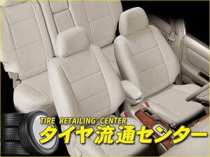 限定■オートウェア シートカバー・ポイント(2733) ハイラックス ダブルキャブ スポーツピックアップ 97.09~ (Autowear)