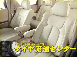 Limited  * ARTINA (  Artina  )     стандарт  Чехлы для сидений  ( 3730 )    CR-V ( RE3.  RE4 )     2006 /10  ~   2009 /9    5-ти местный
