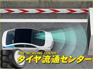 Limited  * PIVOT (  Pivot  )    3-drive.  α ( 3DA-C )   само устройство.  проводка  набор    NV100 Clipper Rio  ( DR17W )    R01.07  ~     R06A[NA]   AT автомобиль. CVT автомобиль