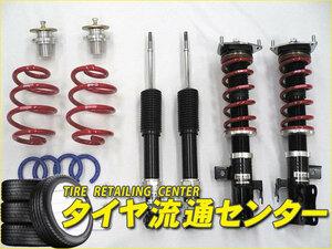 RS-R RSR 車高調キット・Besti フォレスター(SJ5) 27.11~ FB20[2000cc・NA] 2.0i-L アイサイト