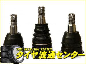 限定■GP SPORTS(ジーピースポーツ) R.E.D. ボールジョイント(BJ-N02)・ロールセンター補正タイプ(15mm) リア シルビア(S15)