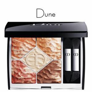 Dior サンククルール アイシャドウパレット デューン 759 dune