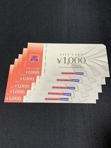 オートバックスセブン株主優待券 ギフトカード5000円分 有効期限なし