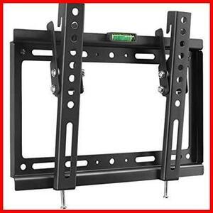 【最安】耐荷重25kg VESA規格200×200mm テレビスタンド MT3202 LED液晶テレビ MAKIU LCD 上下調節式 14-32インチ対応 テレビ壁掛け金具