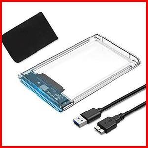 【最安】USB3.0 2.5インチ HDD/SSDケース USB3.0接続 SATA III AA001 外付けハードディスク 5Gbps 高速データ転送 UASP対応 透明シリーズ