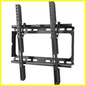 【最安】上下調節式 26-55インチ対応 テレビ壁掛け金具 LCDLED液晶テレビスタンド QW789 15°角度調節可能 テレビ台 耐荷重45kg Suptek