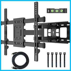 【最安】VESA600x400mmまで チルト&スイベル可能 耐荷重60kg 大型 MAKIU 32-70インチLCD/LED対応 壁掛けテレビ金具 テレビ壁掛け金具