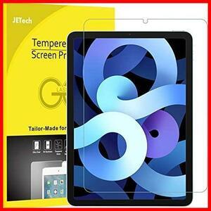 【最安】JEDirect iPad Air4 AA767 (10.9インチ、2020モデル、第4世代用) 強化ガラス 液晶保護フィルム