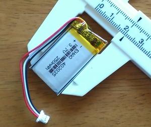 リポ バッテリー 3pinコネクター付き 3.7V 250mAh 402035(4 x 20 x 36.5mm)