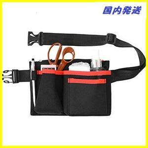 01 新品 ベルトポーチ 腰袋 ウェストバッグ ナースバッグ 未使用 ナースポーチ リュックベルトポーチ エプロンバッグ ウエストポーチ