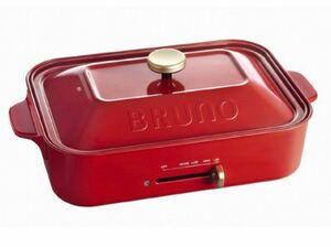 BRUNO コンパクトホットプレート BOE021 レッド 未使用品 非開封品 送料無料