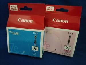 【Canon純正インク】キャノン 7e 2個セット インクカートリッジ 期限切れ  BCI-7eC,BCI-7ePM
