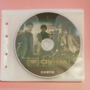 韓国ドラマ 模範タクシー 全話  DVD