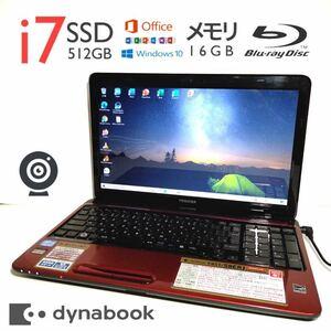 最強i7【メモリ16GB/SSD512GB】東芝T451/58ERJ☆Core i7-2670QM/Windows10/Office2019 Home&Business/Blu-ray/Webカメラ/ソフト多数♪