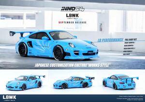 1/64 inno ポルシェ リバティーウォーク LBWK 997 911 ブルー