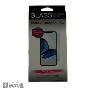 未使用品 表面硬度 9H 高硬度ガラスフィルム 5.8inch iPhone 11Pro XS X 光沢フィルム 携帯 保護フィルム ラウンドエッジ加工 薄さ0.33㎜