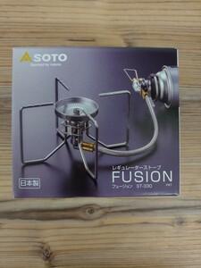 SOTO レギュレーターストーブ フュージョン(FUSION)  ST-330 新品 送料込