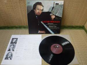 LPレコード LAZAR BERMAN(ベルマン・ロマンティック・リサイタル)ビクター