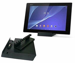 【LIHOULAI】Xperia Z2 Tablet 卓上ホルダー Docomo SO-05F/au SOT21 充電器 SON