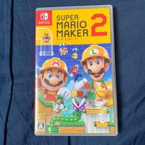 スーパーマリオメーカー Nintendo Switch