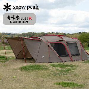 スノーピーク 雪峰祭 2021 秋 ランドロック Pro RED FRAME