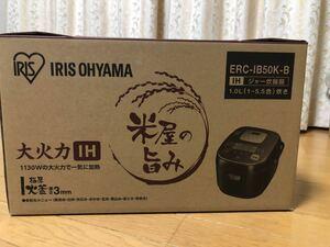 新品、未使用 アイリスオーヤマ IH炊飯器5.5合 極厚火釜 ERC-IB50K-B