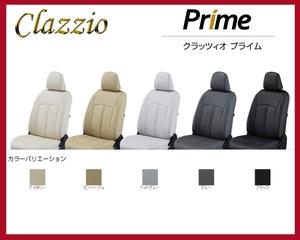 Clazzio   премьер-   Чехлы для сидений   Solio  MA27S  место водителя  ручная регулировка  автомобиль  ES-6281