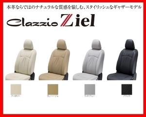 Clazzio   ...   Чехлы для сидений   Majesta  UZS186  2 ряд  Спинка  один  тело  модель    ET-0190