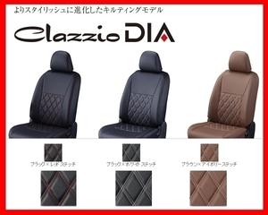Clazzio   алмаз   Чехлы для сидений   Alto  HA36S  Сиденье  ...  есть  может  автомобиль    ES-6023