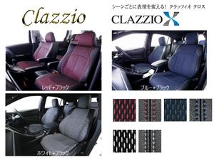 クラッツィオ クロス シートカバー エクリプスクロス PHEV GL3W 運転席パワーシート車 EM-7522