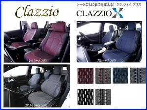 Clazzio X   Чехлы для сидений   Vellfire Hybrid  X комплектация  AYH30W  боковой  Поднимите  автомобиль   Первая модель    ~  H29/12 ET-1524