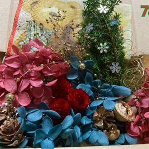 785 クリスマス花材セット アジサイ/千日紅/カスミ草/ヒムロスギ 他