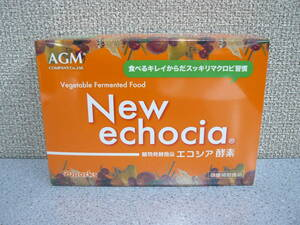 ★エコシア酵素★90包★