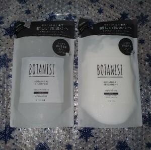 BOTANIST ボタニカル モイスト つめかえ用シャンプー&トリートメント